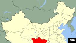 Người Tây Tạng biểu tình vào dịp Tết