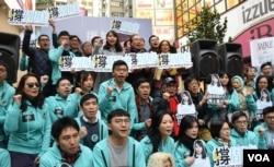 香港眾志常委周庭宣佈參選造勢大會。(美國之音湯惠芸攝)