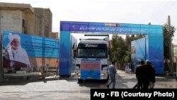 په ړومبي ځل، د افغانستان د تجارتي توکو ٢٣ گاډي د ایران چابهار بندر خوا ته وخوځېدل