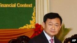 Thaksin လြတ္ၿငိမ္းခ်မ္းသာခြင့္ေပးေရး ထိုင္းအစိုးရေဆြးေႏြး