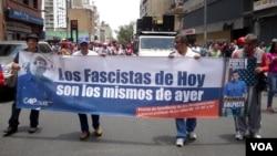 En Caracas una marcha oficialista protestó la reunión que se realizaba en la sede de la OEA en Washington y que no terminó en mucho.
