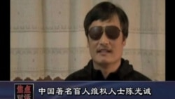 chen_guangcheng_speech