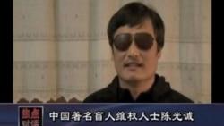 chen_guangcheng_speech