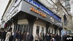 پايان رای گيری در انتخابات مجلس ايران