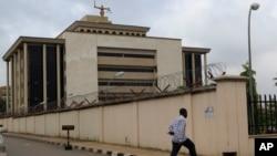 La Haute cour fédérale d'Abuja, Nigeria