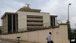 La Haute cour fédérale d'Abuja, Nigeria (AP Photo/Rebecca Blackwell)