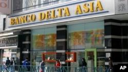 마카오의 방코델타아시아 지점. 미국 재무부는 지난 2005년 이 은행이 북한의 불법 금융 활동을 지원했다는 이유로 거래 금지 조치를 취했었다. (자료사진)