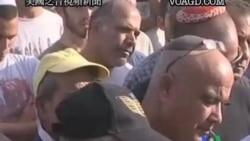 2011-11-06 美國之音視頻新聞: 以色列空襲加沙地區