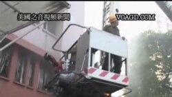 2011-12-09 粵語新聞: 印度東部醫院大火造成70人死
