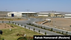 Natanz uranyum zenginleştirme tesisi