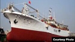 Kapal nelayan Taiwan yang hilang (foto: Courtesy)