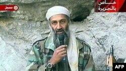 Mesazhi i Osama bin Ladenit për Francën