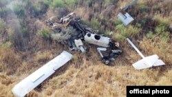Vurulmuş pilotsuz uçuş aparatı