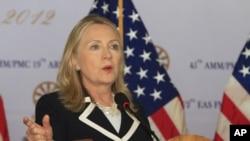 Bộ trường Ngoại giao Hoa Kỳ Hillary Clinton