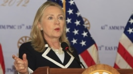 U.S. Secretary of State Hillary Rodham Clinton speaks at a press conference during the ASEAN Foreign Ministers' Meeting in Phnom Penh, Cambodia, July 12, 2012.