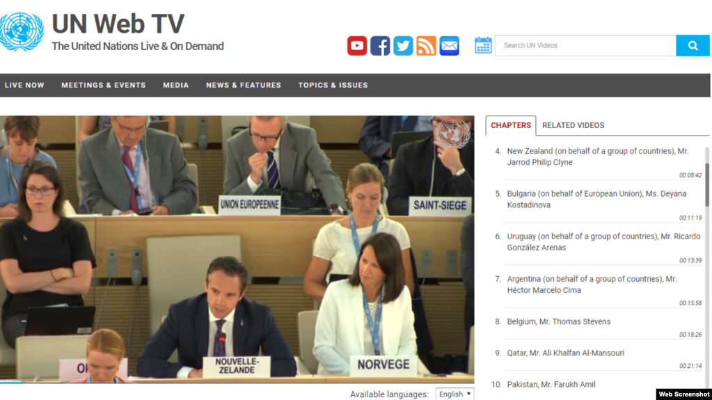 A screenshot from the UN Web TV shows Jarrod Clyne, deputy permanent representative of New Zealand, talks during 38th Regular Session Human Rights Council, June 19, 2018. (Web screenshot)