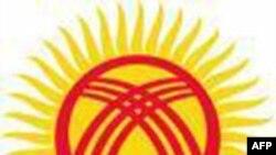 Белый дом благодарит Бишкек за поддержку