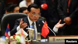 China's Premier Li Keqiang delivers his opening speech at the 16th ASEAN-China Summit in Bandar Seri Begawan, Brunei, Oct. 9, 2013.