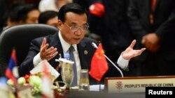 Thủ tướng Trung Quốc Lý Khắc Cường phát biểu tại Hội nghị Thượng đỉnh ASEAN ở Bandar Seri Begawan, Brunei, ngày 9/10/2013.