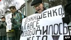 Белорусские активисты в Вашингтоне