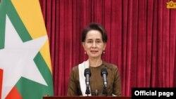 း ႏိုင္ငံေတာ္ အတိုင္ပင္ခံပုဂၢိဳလ္ ေဒၚေအာင္ဆန္းစုၾကည္ (Myanmar State Counsellor Office)