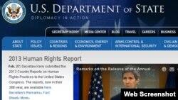 美國國務院網站首頁截圖