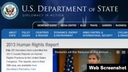 美国国务院网站首页截图