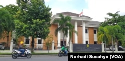 Gedung PTUN Yogyakarta (foto: VOA/Nurhadi Sucahyo)