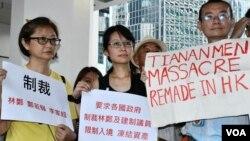 全港反送中聯盟成員手持標語指6-12警民衝突是天安門屠殺在香港重演。(美國之音湯惠云)