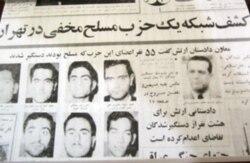 آقای بجنوردی و دوستانش در رژیم گذشته به اعدام محکوم شد
