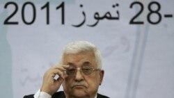 کوشش های دیپلماتیکی برای جلوگیری از شناسایی کشور فلسطینی در سازمان ملل متحد شدت می گیرد