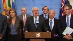 安理會選定下任聯合國秘書長人選