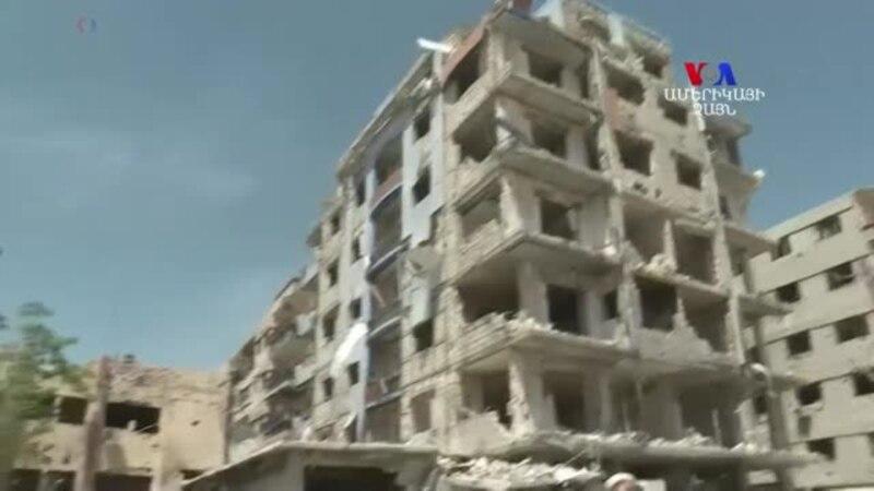 Փորձագիտական խումբը Սիրիայում քիմիական զենքի ստուգումներ կսկսի չորեքշաբթի օրը
