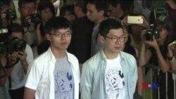 香港服刑前學生領袖獲保釋 等候刑期上訴 (粵語)