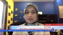 واکنش مدیر ارتباطات در شورای عمومی مسلمانان آمریکا به سخنان اوباما