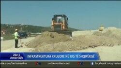 Infrastruktura rrugore në jug të Shqipërisë