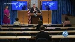 США пропонують винагороду до 10 мільйонів доларів за інформацію про втручання у вибори. Відео