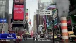Nju Jork, pandemia godet rëndë turizmin