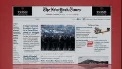 美国五大报头条新闻(2013年12月11日)
