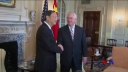 美國國務卿蒂勒森與中國國務委員楊潔篪會面 (粵語)