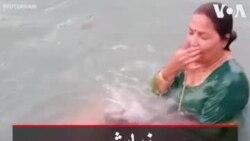 نیایش هزاران هند در رود گنگ