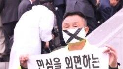 South Korea Marks Gwangju Uprising Anniversary
