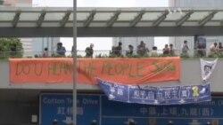 Захист демократії це найважливіша справа - демонстранти у Гонконгу