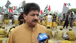 حامد میر 'آزادی مارچ' سے متعلق کیا کہتے ہیں؟