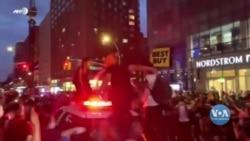 Масштабні протести проти поліцейського свавілля і через смерть Джорджа Флойда не вщухають у США. Відео