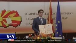 Shkup, KSHZ zyrtarizon Stevo Pendarovskin si president të vendit