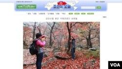 북한이 새로 개설한 대외선전용 웹사이트 '조선의 오늘(www.dprktoday.com)'. 금강산을 찾은 외국인 관광객들의 사진을 게재했다.