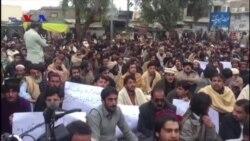 د بلوچستان په بېلا بېلو ښارونو کې د ارمان لوڼي د وژل کېدو خلاف احتجاجونه وشول