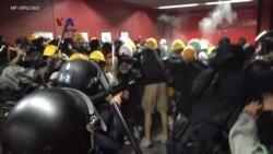 Reaksi AS terhadap Meningkatnya Ketegangan di Hong Kong