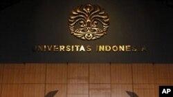 奧巴馬在印尼大學發表演說